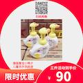德国喜宝小鸭子洗手洗脸泡沫三瓶包邮只要90元!